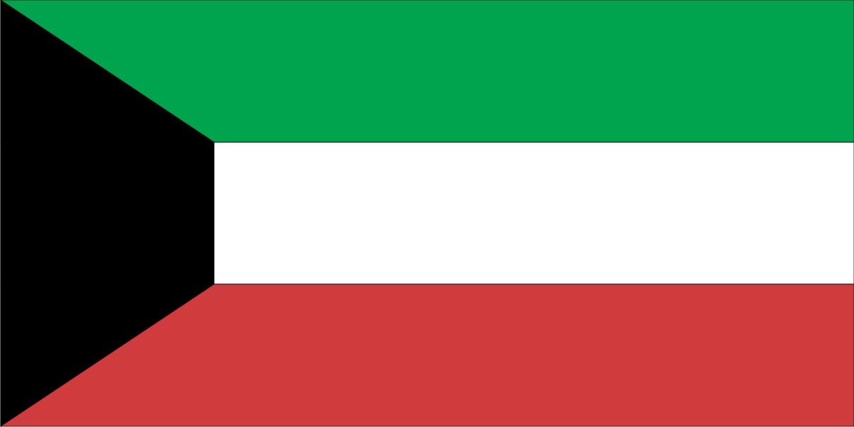 grønt hvidt rødt flag